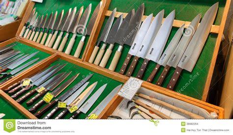 knife shop  tsukiji fish market tokyo japan editorial