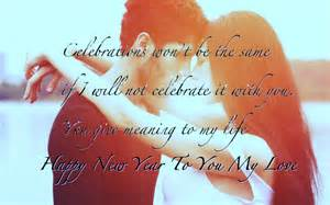 happy new year 2016 sms gf bf new year wishes for lover