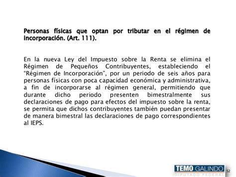 ley del isr 2016 mxico comentada art 36 fracc segunda de la ley isr de mexico 2016 reforma