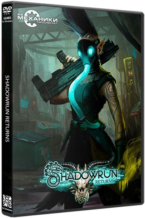 shadowrun anthology shadowrun world of shadows shadowrun shadowrun anthology repack от r g механики