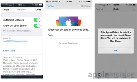 Can I Use Store Credit To Buy A Gift Card - first look using passbook at an apple store to buy itunes app store credit ipod