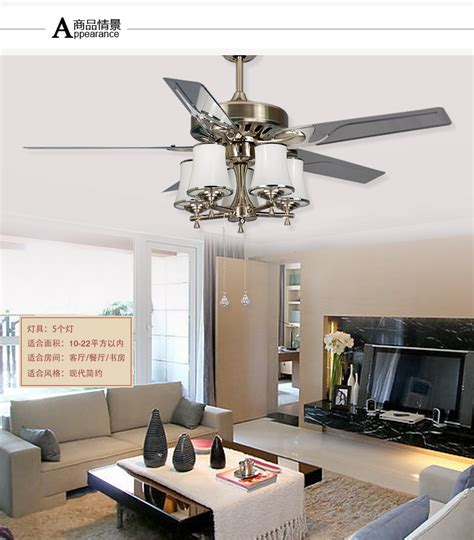 Big Living Room Fan 48inch Leaves Large Wind Powered Fan Light Living Room
