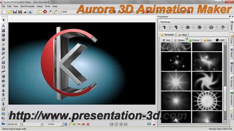 3d text design software free 3d animation software text and logo animation demo aurora3d software