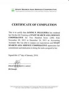 Certification Letter Of Completion Ojt Certificate Of Completion