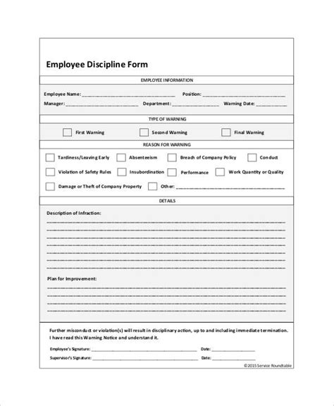 disciplinary form template employee write up form