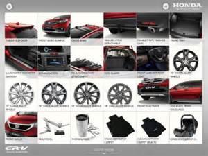 2014 Honda Crv Accessories 2014 Honda Cr V Accessories Apps Directories