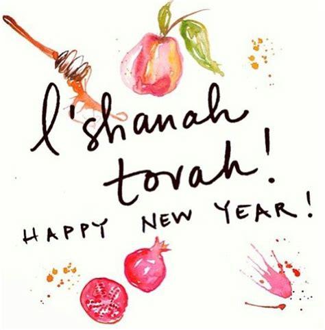 rosh hashanah lshana tova happy  year rosh hashanah happy rosh hashanah  shana tova