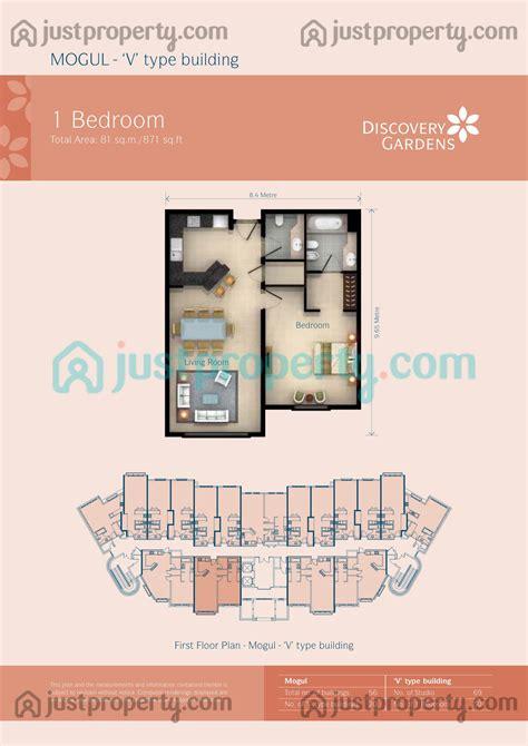 mogul floor plans justpropertycom