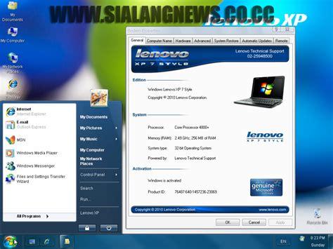 lenovo themes for windows xp download sistem operasi gratis order sistem operasi