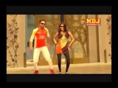 dam dam karti chale se haryanvi song download mere sir par dogad maat dhari haryanvi romantic
