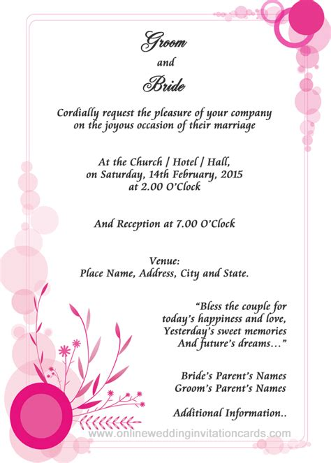 simple wedding invitation wording template best template