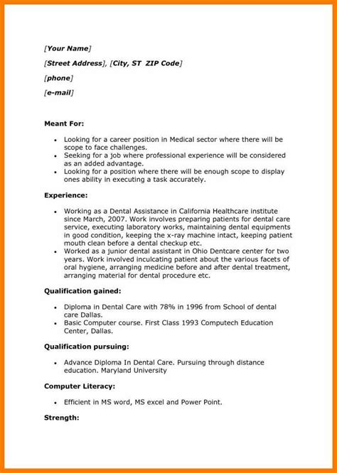 how to write a resume first job 9 10 first job resume with no experience examples scbots com