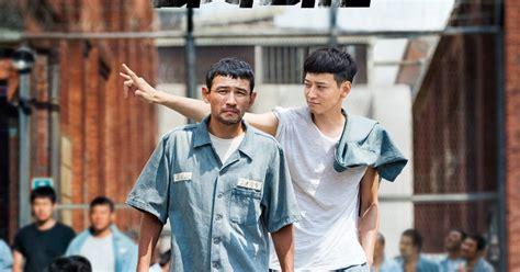 film drama korea vire prosecutor sinopsis film korea a violent prosecutor 2016 kumpulan