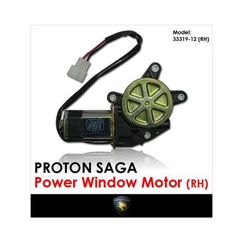 Spare Part Proton Iswara genuine proton saga iswara right side power window motor
