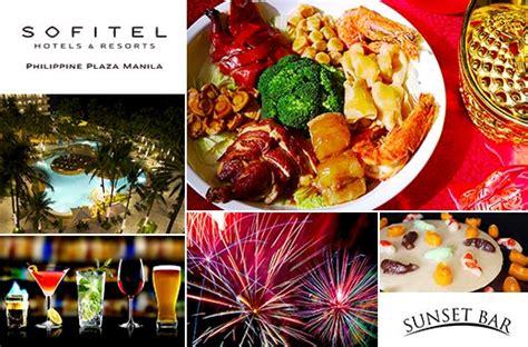 new year buffet manila 30 sofitel s sunset bar new year buffet promo