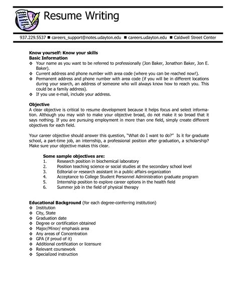simple career objective exles of resumes resume amazing simple objective