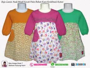 Baju Kebaya Anak Remaja Perempuan baju gamis anak umur 6 tahun frozenyogurts us