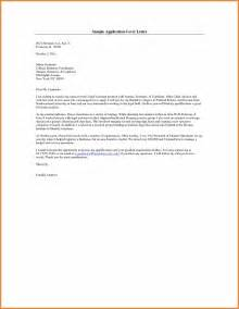 Exle Of Cover Letter For A Application cover letter application sop