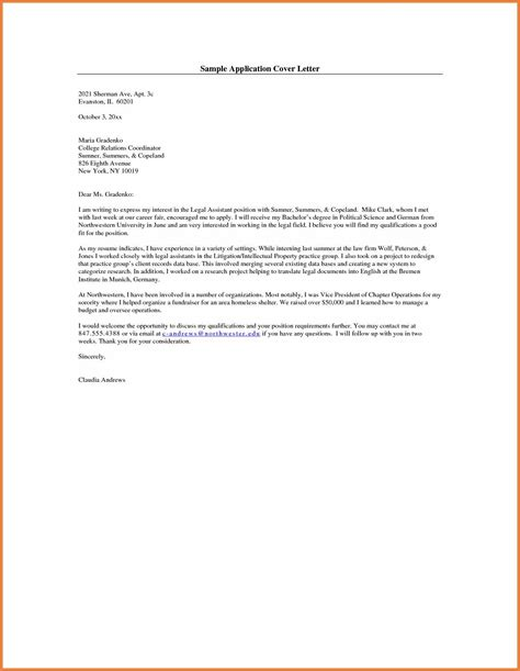 cover letter college application cover letter application sop