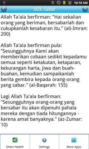 jakarta translator indonesian women quotes quotesgram