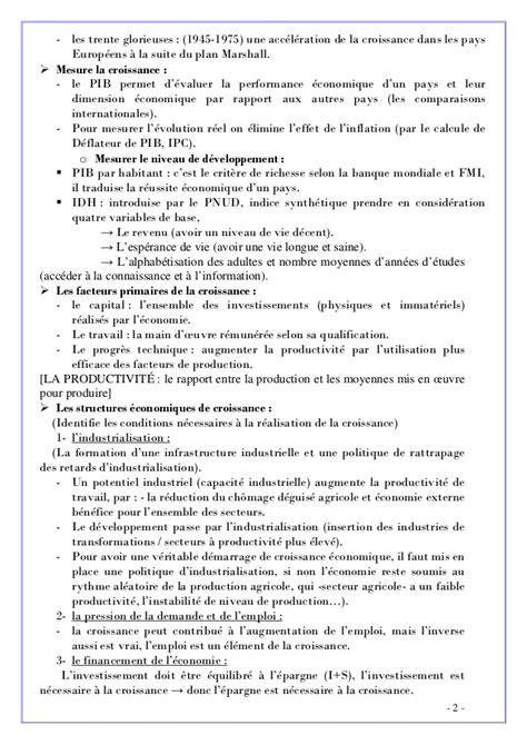 resume inflation definition sanjran web fc2