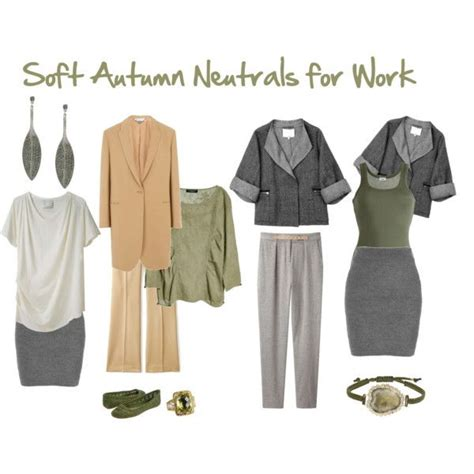 soft autumn neutrals for work by jeaninebyers via