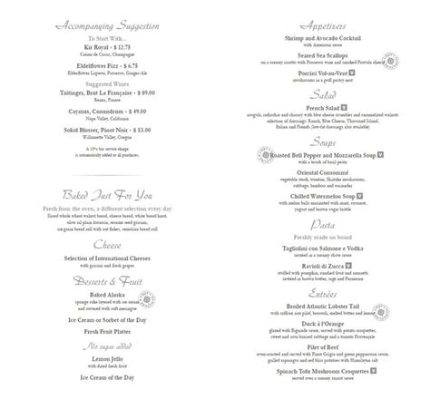 The Dining Room St Menu by Mscdivina Gala Menu Subject To Change Msc Divina