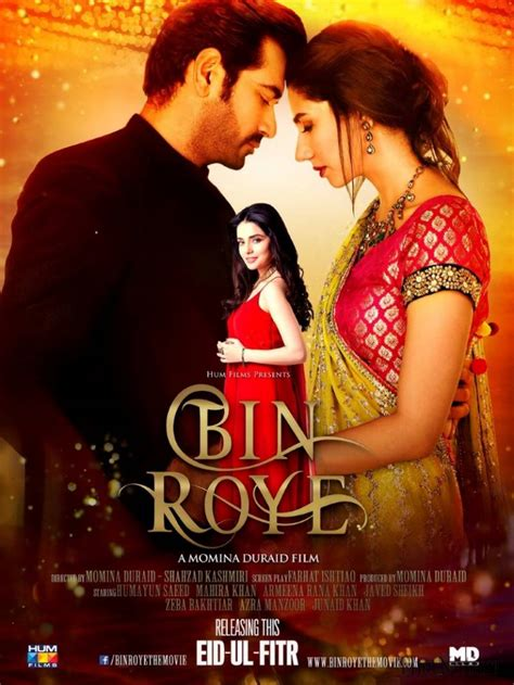 pakistani film pakistani movies to watch this fall meanwhile in pakistan