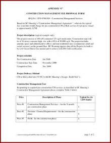 Englres Research Paper by Appendix Sle Request For Proposals Request For Rfp Mainframe Outsourcing Managed