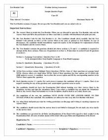 Ten In One Essay by Cbse Sle Papers For Class 10 Www Cbse Nic In