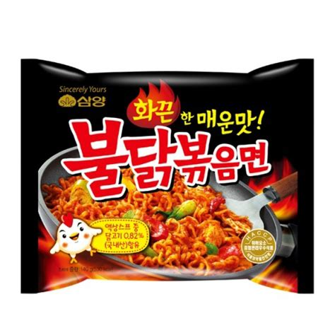 Samyang Spicy Chicken Noodle Free Ongkir samyang fried spicy chicken noodle 140g samyang instant noodles shopping sale koreadepart