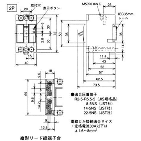 Mccb Nf 30 Cs 3p 5a Mitsubishi nf30 fa 2p 15a ノーヒューズ遮断器 nf faシリーズ 制御盤用 1台 三菱電機 通販モノタロウ