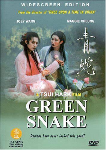 film mandarin legenda ular putih jual dvd vcd koleksi serial white snake legend aka