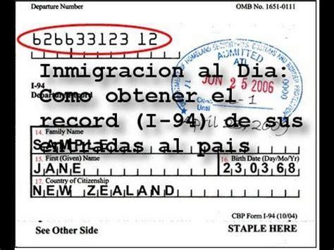 Como Checar Tu Record Criminal En Usa Reingreso Ilegal Como Puedes Pelear Un Caso De Reingreso Ilegal Despues De La Deportacion