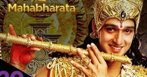 film mahabarata versi 2014 25 foto artis film mahabharata versi 2014 satpam culuy