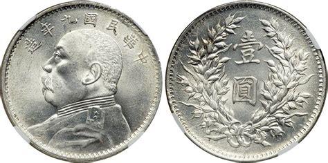 china 1 dollar 1920 china dollar 1920 l m 77 y 329 6 yuan shih ka
