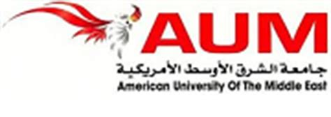 Aum Mba by American Of The Middle East