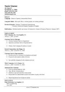 Resume Exles Fluent In Basic Cv Template Hashdoc