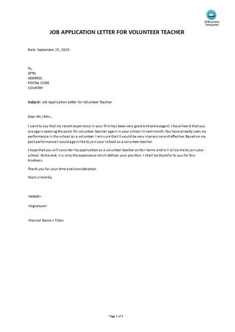 job application letter volunteer teacher templates