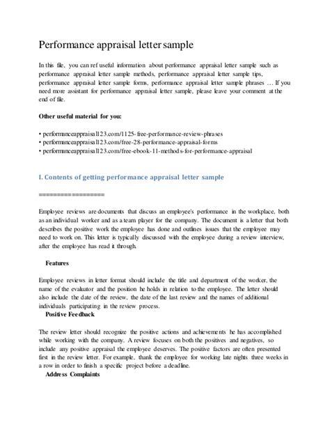 performance appraisal letter sample