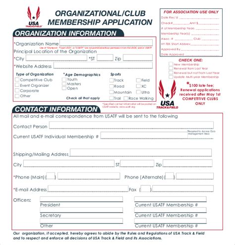 15 Sle Club Application Templates Pdf Doc Free Premium Templates Membership Form Template