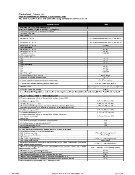 car loan agreement template 11 best images of vehicle loan agreement sle