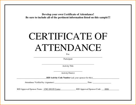 templates for certificates of attendance certificate of attendance template