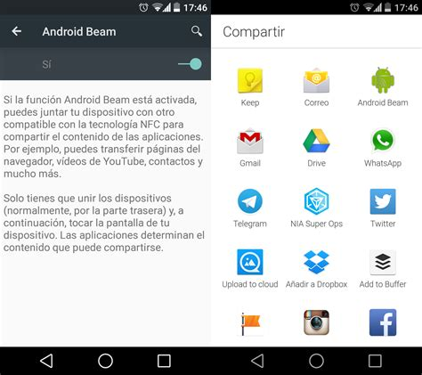 how to use android beam what is and what is android beam phoneia