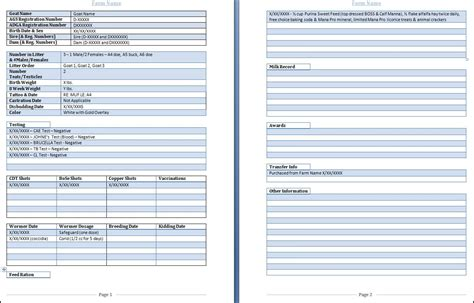 health record template goat health record form downloadable