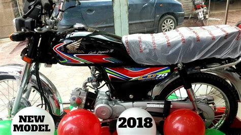 Bike Modification In East Delhi by Honda Cd Motorcycle Modle 2017 2018 Honda Reviews