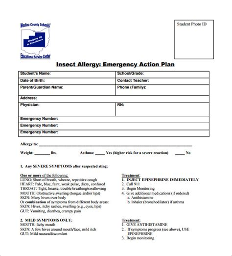 emergency action plan template cyberuse