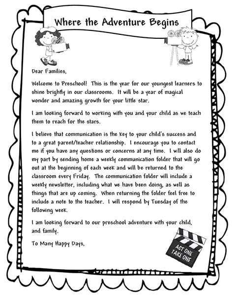 Kindergarten Parent Letter Template Learning And Teaching With Preschoolers Welcome Parents Letter