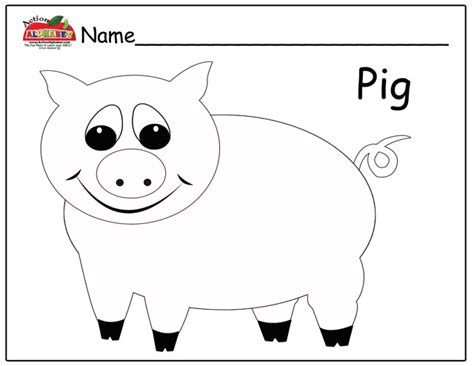 pig coloring page preschool letter p activities preschool lesson plans
