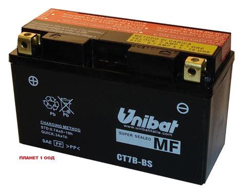 Motorrad Batterie Unibat by Ct7b Bs 12v 7a необслужваем Agm Unibat Moto